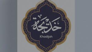 Utang Rasa Kami Padamu, Sayyidah Khadijah